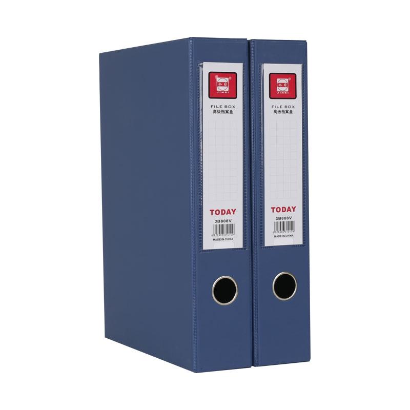 档案盒_3B808V